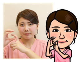 勝元 愛理(歯科助手)