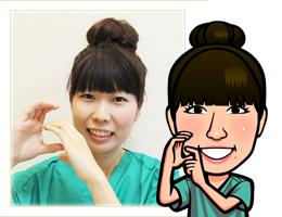 小猿 陽子(歯科衛生士)