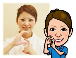 又吉 久恵 (歯科衛生士)