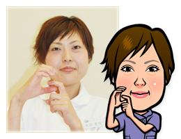 西田 夏枝 (受付・歯科助手)