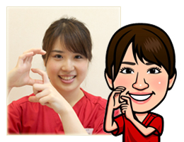 小野 由貴(歯科衛生士)