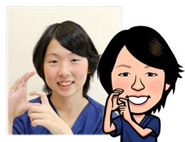 山下 七海(歯科助手)